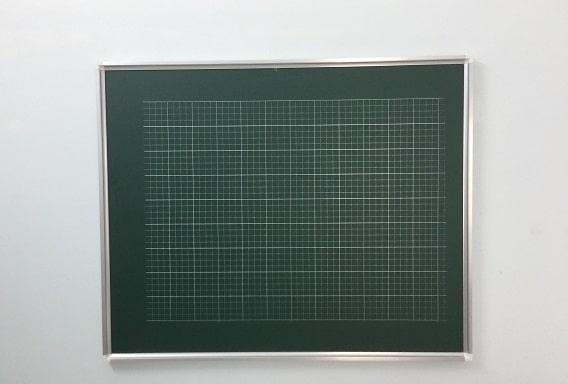 bảng từ kẻ ô ly tiểu học